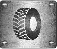 MULTI TIRE OPTIONS