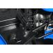 Solis S 50 Brake Pedal